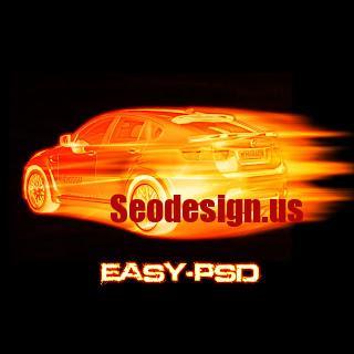 car speed fire effect photoshop tutorial