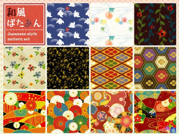 Japanese Style - 19 Patterns