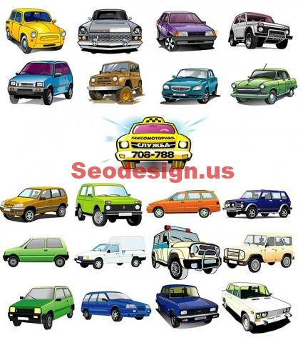 Cute Vehicles Cars Vector Graphics